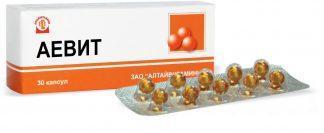 Аевит №30 капс.Алтайвитамины