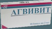 Агвивит 2.0 №10