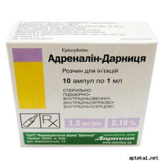 Адреналин г/х 0.18%-1.0 №10 Дарница