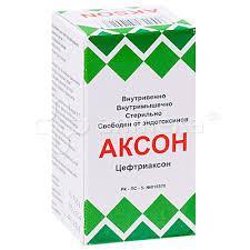 Аксон-л 1г с лидокаином