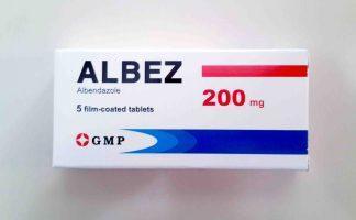 Албез 200 мг №5 табл.