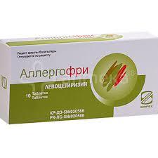 Аллергофри 5мг 10 таб