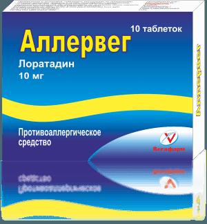 Аллервег 10 мг №10
