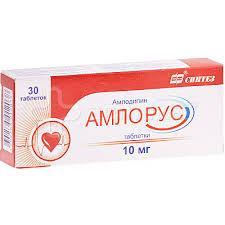 Амлорус 10 мг №30 (амлодипин)