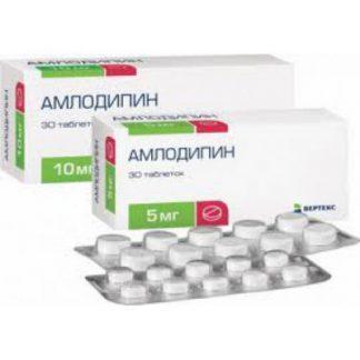 Амлорус 5 мг №30 (амлодипин)