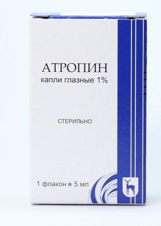 Атропина 1%-5.0 гл. кап.