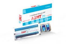 Азит 250 мг №10 (азитромицин)
