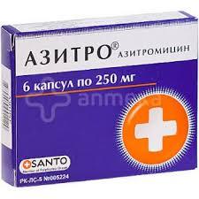 Азитро 250 мг №6 каз.