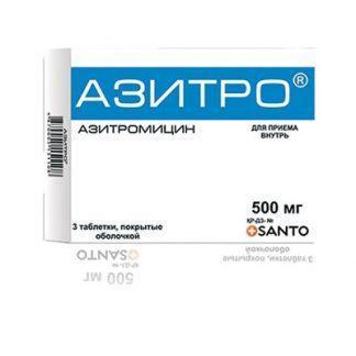 Азитро 500 мг №3 табл. каз.