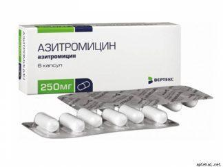 Азитромицин 250 мг №6 капс. биовит