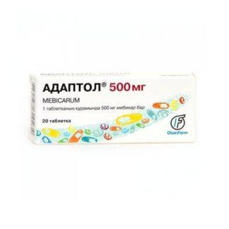 Адаптол 500 мг №20 капсулы