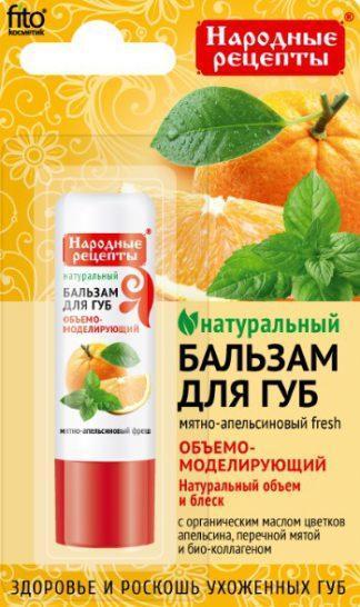 Бальзам ФК д/губ мятно-апельсиновый fresh 4.5 г