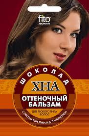 Бальзам оттеночный хна ФК 50 мл шоколад