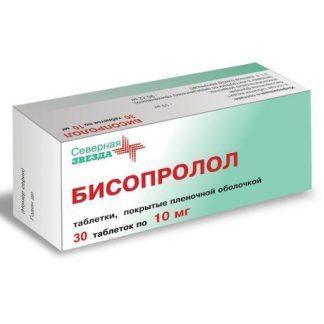 Бисопрол 10 мг №20 табл.