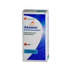 Авамис спрей 27.5 мкг/доза 120 доз