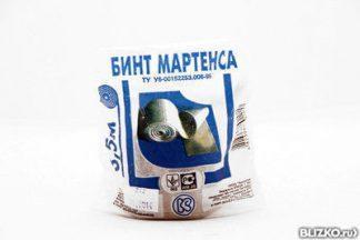 Жгут резиновый (бинт Мартенса) 3.5 м в упаковке