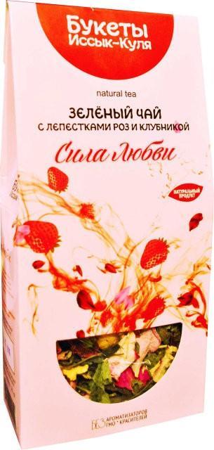 Чай Букеты Иссык-Куля зеленый 50,0 сила любви