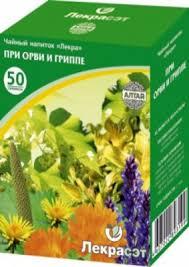 Чай Лекрасэт Алтай №20 при орви и гриппе