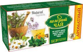 Чай полезный Natural зел 2.0 №25 ароматный