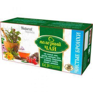 Чай полезный Natural зел 2.0 №25 чистые бронхи