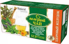Чай полезный Natural зел 2.0 №25 здоровый желудок