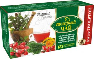 Чай полезный Natural зеленый 50 г антигипертон