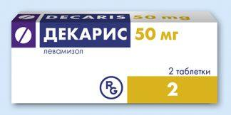 Декарис 50мг. №2