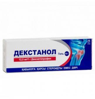 Декстанол 12.5/1 г.гель 60 гр.
