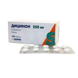 Дицинон  250 мг  №100