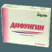 Дифунгин 150 мг №2 капс.