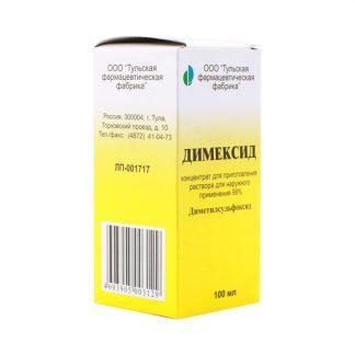 Димексид 100.0
