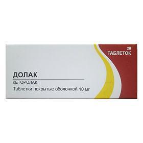 Долак 10 мг №20 табл.