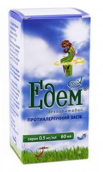 Эдем 0,5 мг/ 60 мл