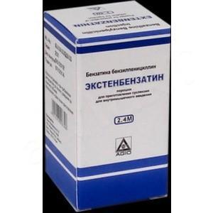Экстенбензатин 2.4 млн.№1