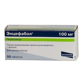 Энцефабол 100 мг №50