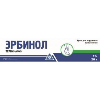 Эрбинол 1%-20 гр.крем