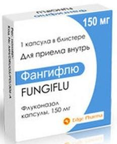 Фангифлю 150 мг №1 капс.