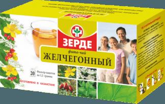 Фиточай желчегонный 1.5 г.№20   ID-Medical