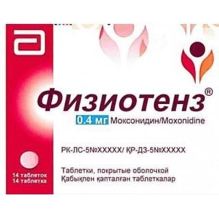 Физиотенз 0.4 мг №14 таб.