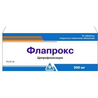 Флапрокс 500 мг №10