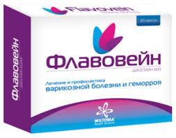 Флавовейн 600 мг №30