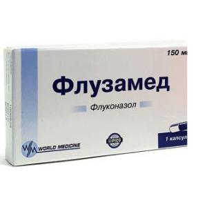 Флузамед 100 мл р-р №1