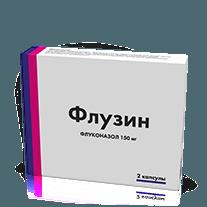 Флузин 150 мг №2