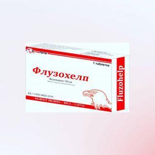 Флузохелп 150 мг №1