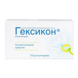 Гексикон 16 мг №10 ваг.супп.Нижфарм