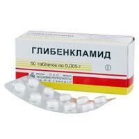 Глибенкламид 5 мг №50 Биовит