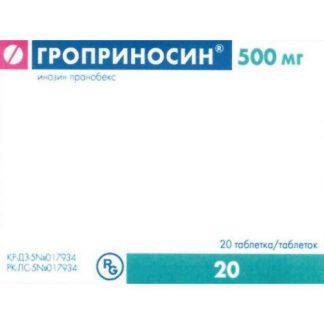 Гроприносин 500 мг №20 табл.