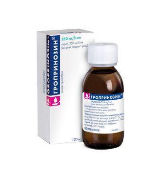 Гроприносин 250 мг/5мл 150мл сироп