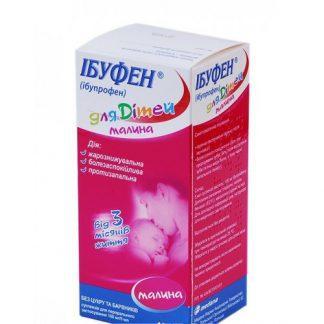 Ибуфен 100 мг/5 мл 100.0 сусп