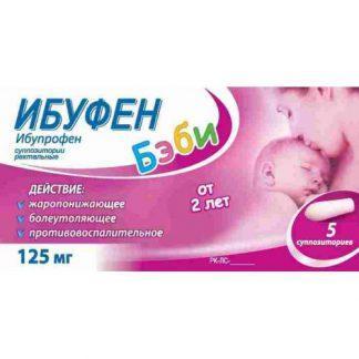 Ибуфен бэби 125 мг №5 супп.